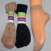 Капроновые носочки, в лоте 10 пар телесного цвета