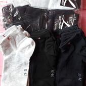 Демісезонні шкарпетки чудової якості, є різні! 25, 27, 29, 31 р-р. Темне асорті. Швид.відправка!