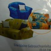 прочный чехол, защита на диван от Husse.