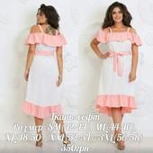 Шикарное платье,размер 52-54!