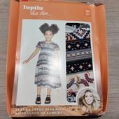 Германия!!! Симпатичное лёгкое платье-сарафан для девочки! 104 рост, полномерный!