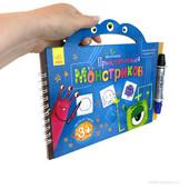 Книга- игра + маркер ( укр. язык)