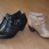 Шикарные женские туфельки! 2 цвета. Размер 36, 37, 38