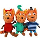 """Мягкая игрушка """"Три кота"""" одна на выбор"""