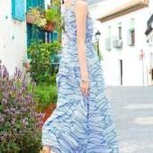 Длинное платье сарафан макси в пол Esmara размер м(40-42)
