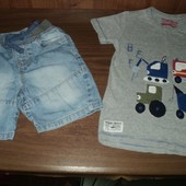 Летняя одежда пакетом