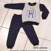 Шикарный спортивный костюм один размер на выбор мальчик. см.замеры