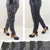 брюки женские летние