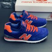 Кроссовки New Balance 574 , кросовки Нью Баланс 574 замш натуральный