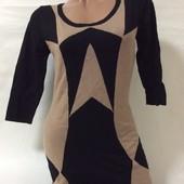 Теплое платье Apricot !!! Размер С