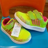 Крутые кроссовки для Ваших деток. Кожаная стелька, супинатор