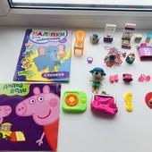 20 предметов:Лего,книжка,куколки Лол и аксессуары для вашего малыша)