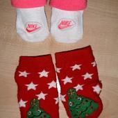 Носочки Nike(оригинал) и носочки с зверями елочками