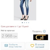 Guess джинсы - новые,100%брендовые!!!!