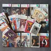 Книги серии «Классики и современники» много разные, есть детские сказки и не только! недорого!!!