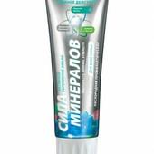 Кислородная профилактическая зубная паста «Сила минералов» (фаберлик) Много лотов!