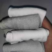 4 пары коротких носков для занятия спортом