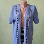 Шикарная блузка накидка с перфорацией