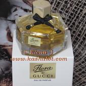 Gucci Flora by Gucci eau de parfum в оирг.флаконе. -это наслаждение, любовь с первого вдоха!!!