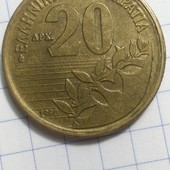 Монета Греции 20 драхм 1990 год !!!