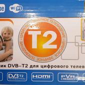 приставка Т 2 в металлическом корпусе. с поддержкой wi-fi адаптера