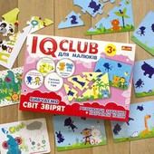 Учебные пазлы. Изучаем мир зверей. IQ-club для малышей
