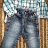 джинсы next +рубашка nm