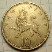 Великобритания 10 новых пенсов 1968 год