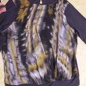 Комбинированная блузка Principles
