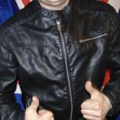 Крута чоловіча куртка