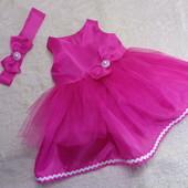 Платье принцессы и повязка !для куклы Беби борн ростом 43 см.Или подобных кукол .