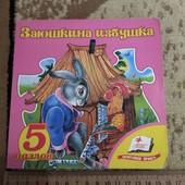 Книга-пазл детская Заюшкина избушка