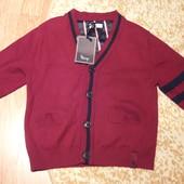 Кардиган- кофта на пугавицах с карманами b.stop