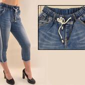 Бриджи женские джинсовые, р. 27-28! Отлично тянутся!