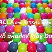 Мега большой набор массы для лепки Play Doh ручн. работы. 14цветов =800грамм. Скидка на УП-5%