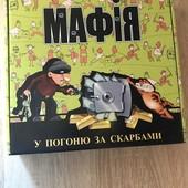 Настольная игра Мафия для взрослых и детей