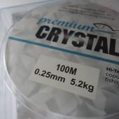 Леска для рыбалки Crystal Premium! Отличного качества! 100м.