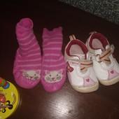 Обувь до года.