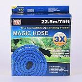 Садовый шланг для полива X-hose 22,5м\75ft, поливочный растягивающийся чудо-шланг cтрейч