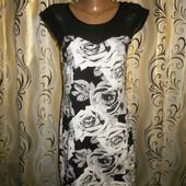 Симпатичное платье с цветочным принтом new look