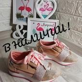 Качественные красивые кросики на девочку Турция,быстрая отправка укр почта ,новая почта