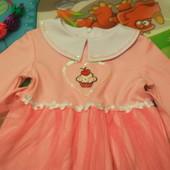 Не пропустите! Платье для маленькой феи)))))Подарок