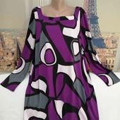 Лёгкое платье прямого кроя, размер XL - 2XL