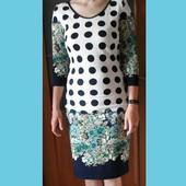 Платье в идеале, 44-46 размер