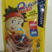 Детский какао с витаминами!!! Quick Cao нежнейший вкус! Большая упаковка 500 грам. Польша