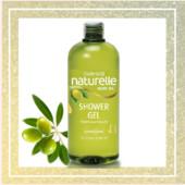 Гель для душа с маслом оливки от Farmasi !!! 375 мл !!!