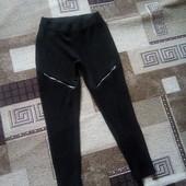 укороченые лосины штаны размер 44-46