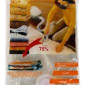 Вакуумные пакеты для одежды. 60на50