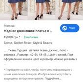 Модное лёгкое джинсовое платье