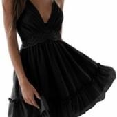 Шикарное Летнее расклешенное платье-сарафан с открытой спиной